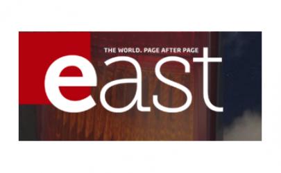 42 logo east fec79fc1d15f67bc