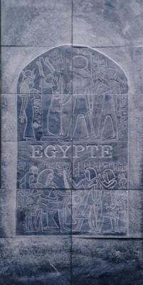 COCHERY   THEME EGYPTE gravure sur ardoise de 120cm x 60      cm