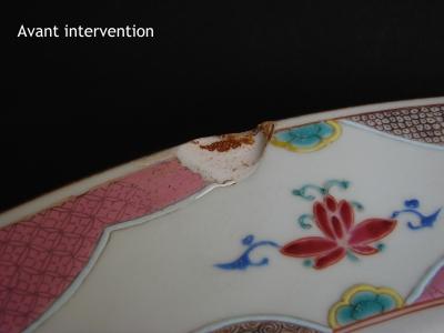 Plat porcelaine chine rose avant